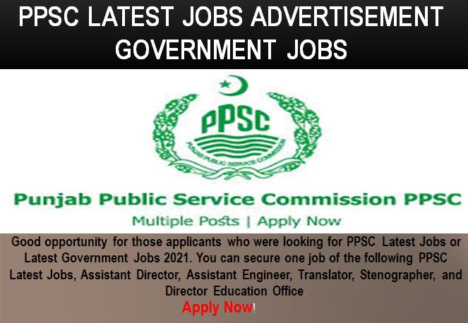 PPSC Latest Jobs