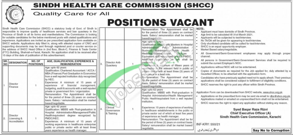 Healthcare Commission Jobs